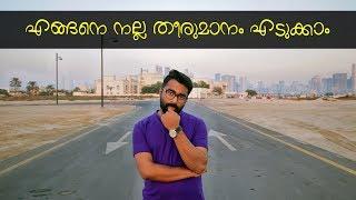 എങ്ങനെ നല്ല തീരുമാനം എടുക്കാം | Ztalks 61st Episode | Malayalam