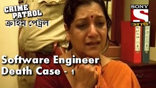 Crime Patrol - ক্রাইম প্যাট্রোল (Bengali) - Episode189 - Software Engineer death case - Part 2