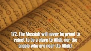 Surah 4 An Nisa The Women Verses 163 176