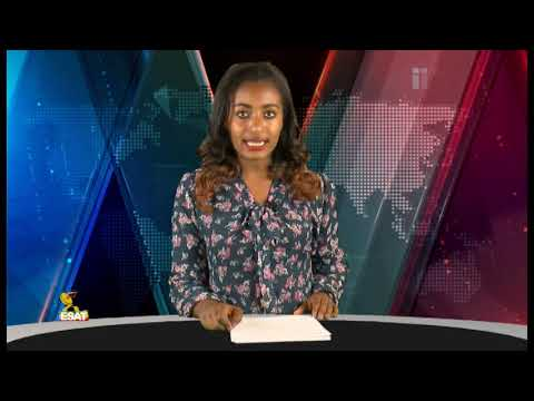 Xxx Mp4 ESAT Addis Ababa Amharic News Jan 18 2019 3gp Sex
