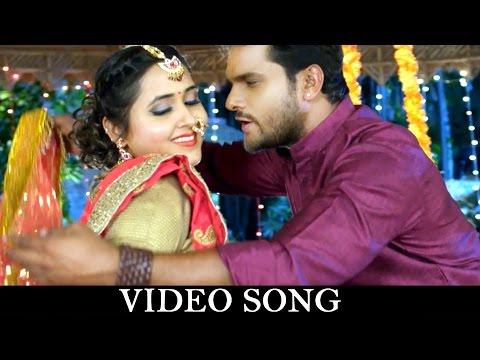 Xxx Mp4 Suhagraat Ke Plan Khesari Lal Yadav Dabang Aashiq Bhojpuri Romantic Songs New 2016 3gp Sex