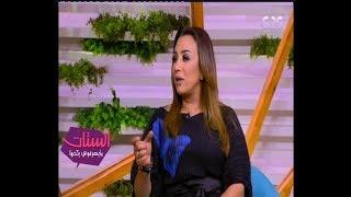 الستات ما يعرفوش يكدبوا | ابن الوز عوام .. شاهد .. ابنة صفاء جلال التي شاركت بمسلسل سابع جار