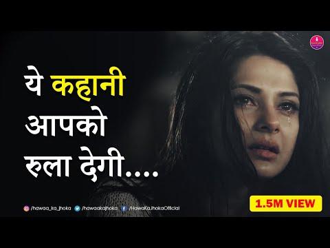 Xxx Mp4 Dard Bhari Kahani By Ek Deewana Sam ✔Hindi Shayari 3gp Sex