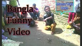 bangla funny video New 2016 - Special Funny video HD