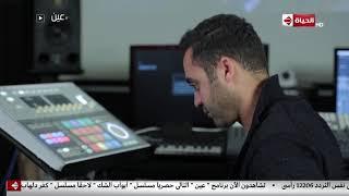 عين - شوف محمد شاشو وهو بيلعب على الدرامز من غير درامز