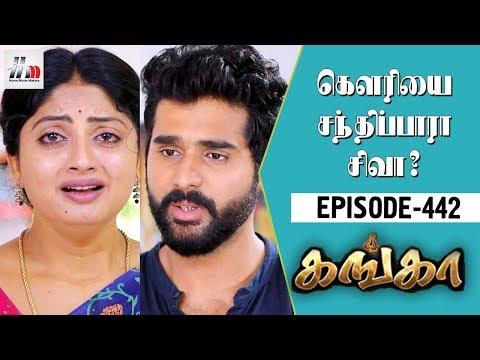Xxx Mp4 Ganga Tamil Serial Episode 442 12 June 2018 Ganga Latest Serial Home Movie Makers 3gp Sex