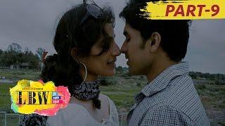 LBW ( Life Before Wedding ) Full Movie Part 9    Asif, Rohan, Abhijeet, Chinmayi