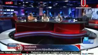 AjKer Bangladesh, 15 October 2014 Part 02