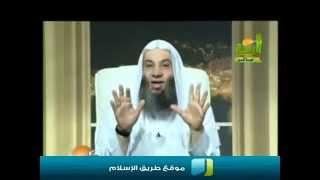 السعي بين الصفا والمروة(مناسك الحج)الشيخ محمد حسان