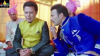 Dawat E Shaadi Movie Comedy Scenes | Saleem Pheku Comedy at Wedding | Sri Balaji Video