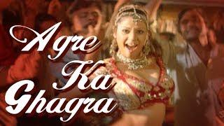 Agra Ka Ghagra (HD) - Rivaaz Song - Sambhavna Seth - Bollywood Item Song