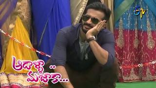 Aadaalla Majaaka  18th February 2017   Full Episode   ETV Telugu