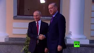 بوتين يستقبل أردوغان في سوتشي