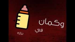 التريقه والنفخه الكبرى لاعلان احمد شفيق الشعبي