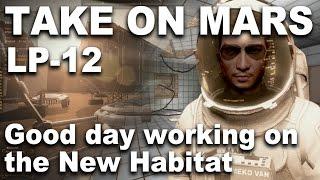 Take On Mars LP 012