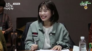 [Vietsub] The Liar and His Lover tvN @ Behind The Scenes #1 - Script Reading