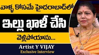 Senior Actress Y VIJAYA about her Film Career | Artist Y Vijaya Latest Interview | Mr Venkat TV