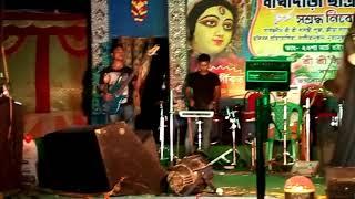 Ami Kolkatar Rasogolla , Tanuja Nandy Live, T M Musical Troop-7872070498