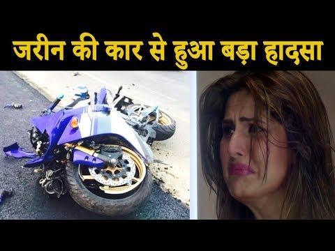 Salman Khan की हीरोइन Zarine Khan का हुआ एक्सीडेंट, दर्दनाक हादसे में बाइक सवार की मौत
