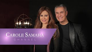 Carole Samaha & Alessandro Safina - Dans Cette Etable / كارول سماحة - نجمة يسوع