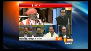 Big Fight Live - Belagaam Saansad - Pareshan Modi - Part Two