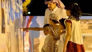 مهرجان صيف عرعر 35 فرح وتراث وترفيه عائلي - صور ( زوايا الاخبارية)