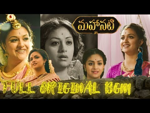 Xxx Mp4 Mahanati FULL MOVIE Original BGM NadigaiyarThilagam BGM KeerthySuresh SamanthaTelugu BackgroundMusic 3gp Sex