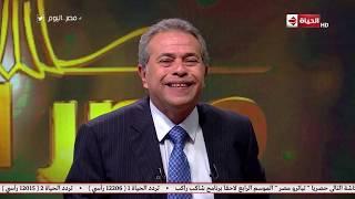 مصر اليوم - توفيق عكاشة: القنوات القطرية قضيتها تقطيع وتفتيت كافة الدول العربية