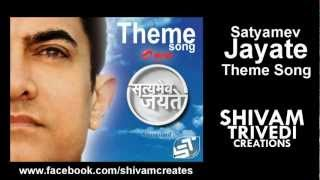 Satyamev Jayate Theme Song Mediafire Download!