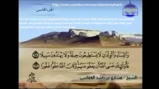 Surah An-Nisa oleh Mishary Rashid Al Afasy Dengan Terjemahan Bahasa Melayu