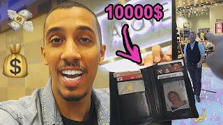 🔴 لقيت محفظة طايحة في دبي مول !! رجعتها؟ (شوفوا كم فيها فلوس!!)