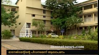 Kollam TKM Engineering college student attempts to suicide   FIR 18 Jan 2018
