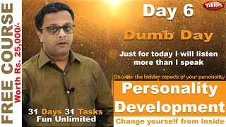 Personality Development || Discover Hidden Jewels || FREE Hindi Course || Dumb Day || Day 6