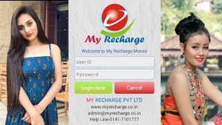 MY RECHARGE NEW SONG 0141-7101777 www.myrecharge.co.in