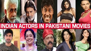 Bollywood Actors in Pakistan Lollywood Movies | Indian Actors In Pakistani Movies