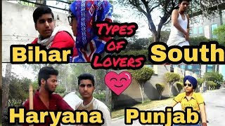 Types of indian Lovers | BEST FUNNY VIDEO I