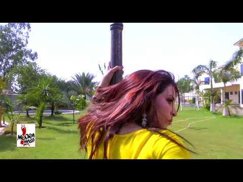 NIGAR CHOUDHRY 2016 BEDROOM MUJRA - AISA PYAR DA NATT - PAKISTANI MUJRA DANCE