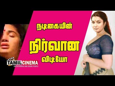 Xxx Mp4 நடிகை Suganya நிர்வாண வீடியோ Tamil Cinema Tamil Cinema News 3gp Sex