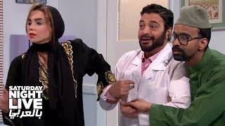 زيارة مرعبة لدكتور مصري