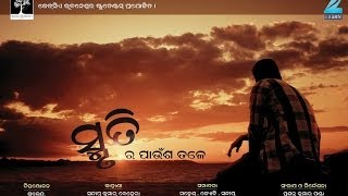 Smruti Ra Paunsa Tale- A Odia Short Movie