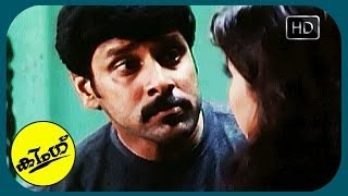Malayalam Movie Scene - King - If Wear The Saree Means You Have accepted Me..!