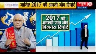Kaalchakra II Pandit Suresh Pandey || 04 Jan 2017 ||