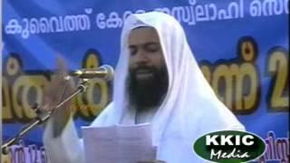 Quran Padanathinte Pradhanyam - AbduRauf Nadvi