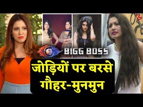 Xxx Mp4 BB12 Gauhar Khan Munmum Dutta AKA Babita Of Tarak Mehta Feels The Jodis Are Losers 3gp Sex