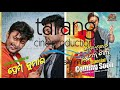 Sundar gadara Salman Khan v/s pream Kumar upcoming movie reviews।। Entertainment news Reviews।।