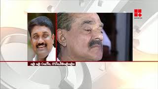 പ്രഹരമേറ്റത് മാണിക്കോ സര്ക്കാരിനോ? EDITORS HOUR_Malayalam Latest News_Reporter Live