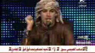 الشاعر مجد جباري.3gp