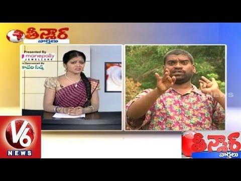 Bithiri Sathi Slams Savitri   Funny Conversation Over Party Migrations   Teenmaar News   V6 News