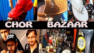 Latest Video of CHOR BAZAAR-[MUMBAI] |Shoes|Antiques|Bags|Watch in cheap price