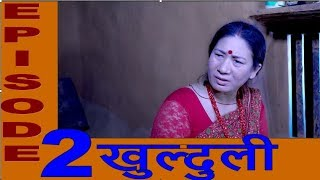 खुल्दुली, !  Episode 02, 8th October, 2018, Khulduli, New Comedy Serial, Yes Jodi